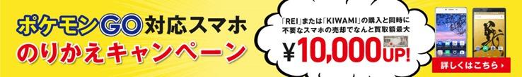 reuse_camp_bnr