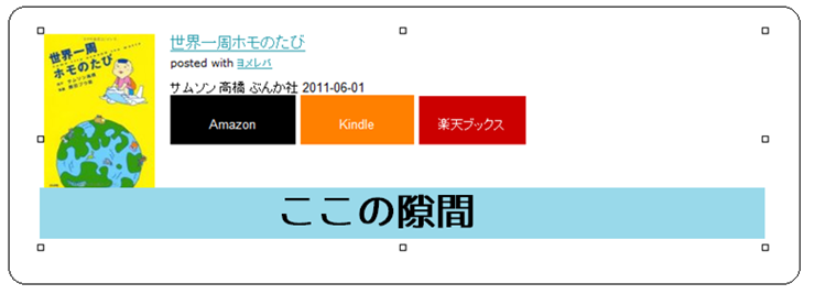 2015-02-21_18h44_31