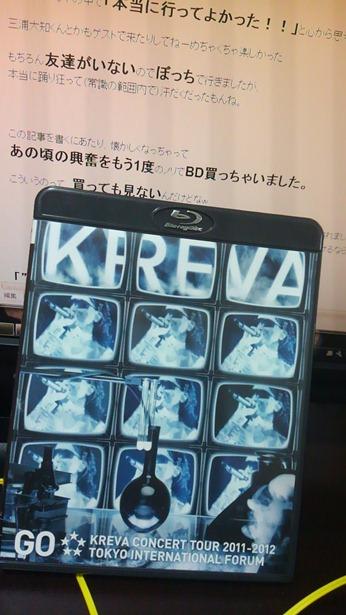 KIMG2629
